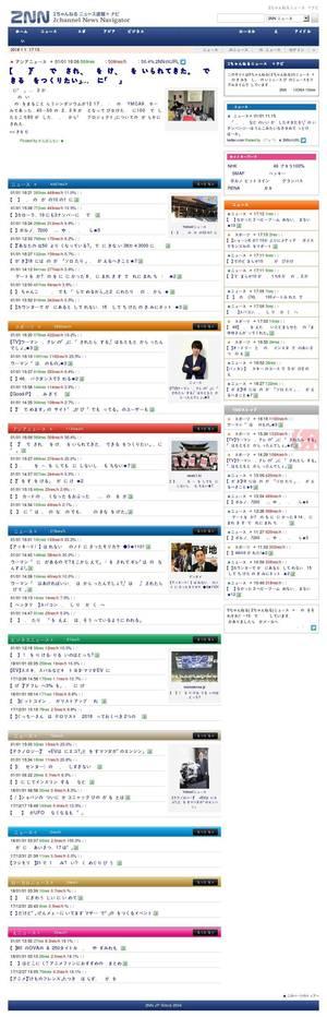 ナビ 速報 2ch ニュース 2nn 2ちゃんねるニュース速報