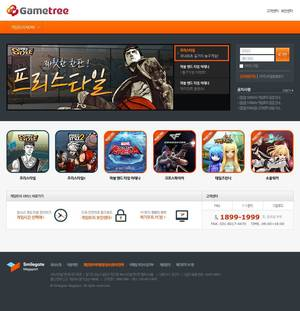 gametree.co.kr 스샷